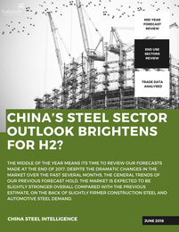 CSI: China's steel sector outlook brightens for H2
